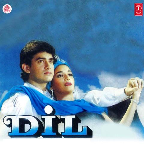 Hindi song mp3 download free all old 1990