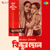 Bindur Chhele Songs