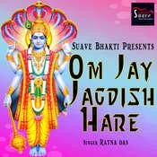 Om Jay Jagdish Here Song