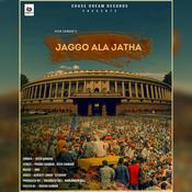 Jaggo Ala Jatha Song