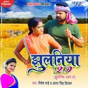 Jhulaniya Udhar Ba Song