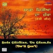 Sadda Chirhian Da - Chamba And Doli Songs Songs