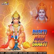 Bhakti Main Shakti Songs