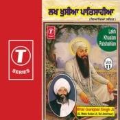 Lakh Khusian Patshahian V/S Song