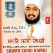 Sangrand Da Deewan Swan Sarsi Kamni Saakhi-Bhai Madho Ji-Part Ii Songs