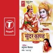 Sundara Kaand (Sampoorna) Songs