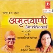 Amritwani Songs