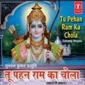 Tu Pahen Ram Ka Chola (Satsangi Bhajan) Songs