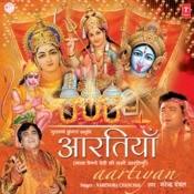 Aartiyan Songs