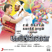 Mappillai Songs
