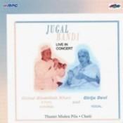 Bismillah Girja - Thumri Mishr Songs
