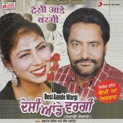 Desi Aande Wargi Songs