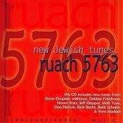Ruach 5763: New Jewish Tunes Songs