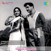 Dagudu Moothalu Songs
