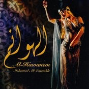 Al-hawanem Belly Dance Songs