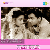 Velugu Needalu Songs