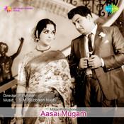 Aasai Mugam Songs