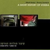 A Short History of Vodka Songs