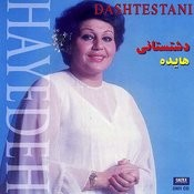 Dashtestani, Hayedeh 5 - Persian Music Songs