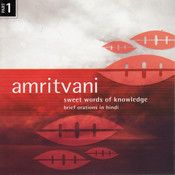 Amritvani, Vol. 1 Songs
