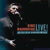 Katastasi Prohorimeni Live 2012 Songs