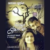 Neeyum Nilavum (Ghazal) Songs