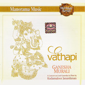 Sree Vathapi Ganapathim (An Invocation) Song