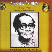 Songs Of Rabindranath Debabrata Biswas Songs