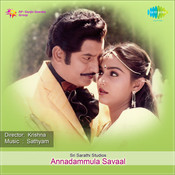 Annadammula Savaal Tlg Songs