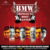 Bengal's Most Wanted Songs