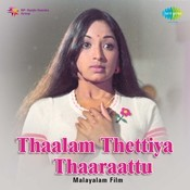 Thalam Thettiya Tharattu Songs