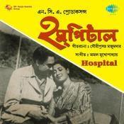 Hospital Songs