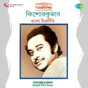 Sreeradha Banerjee - E Gaan Amar Songs
