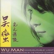 Immeasurable Light Songs