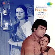 Piyar Vaat Guj Songs
