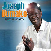 Umthandazo Songs