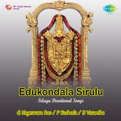 Edukondala Sirulu Tlg Devotional Songs Songs