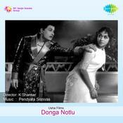 Donga Notlu Songs