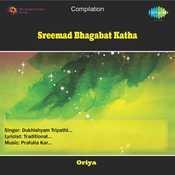 Sreemad Bhagabat Katha Songs