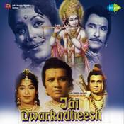 Jai Dwarkadheesh Songs