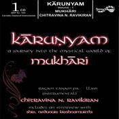 Interview With Shri Nedunuri Krishnamurthi Song