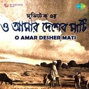 O Amar Desher Mati Songs