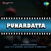 Punardatta Songs