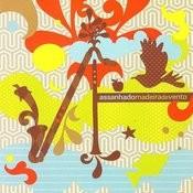 Amphibius Song