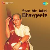 Swar Aale Juluni Sudhir Phadke Marathi Songs