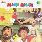 Mama Bhanja Songs