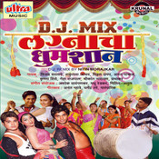 Dj Mix Lagnacha Dhumshan Songs