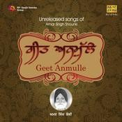 Geet Anmole Unreleased Songs Of Amar Singh Shounki Songs