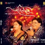 Parichay Jayesh Nayak And Seema Trivedi Gujarati Ghazal Songs