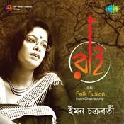 Rai - Iman Chakraborty Songs
